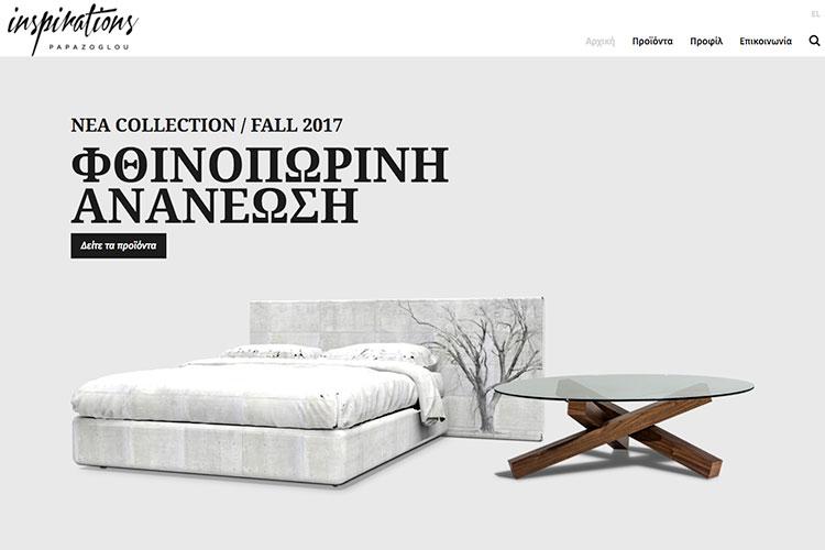 inspirations.com.gr